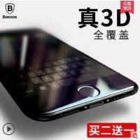 【支持礼品卡】倍思iphone8钢化膜苹果8Plus全屏全覆盖7手机水凝puls全包P贴膜八