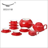 国瓷永丰源雅梅满堂红茶杯茶壶功夫茶具套装茶具茶托喝茶杯子