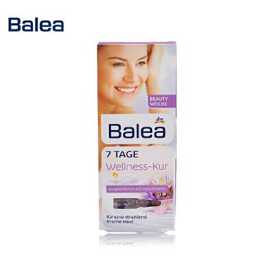 【当当海外购】德国进口 Balea芭乐雅 玻尿酸提拉紧致保湿抗皱浓缩精华原液安瓶 1ml*7支装 海外购
