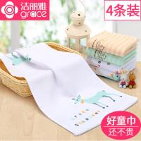 (领券立减50)洁丽雅小毛巾4条 装纯棉纱布儿童洗脸面巾