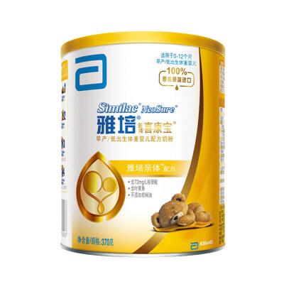 【17年10月生产】西班牙进口雅培金装喜康宝早产低出生体重婴儿配方奶粉1段370克罐装0-1岁适用