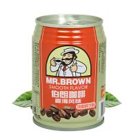 六罐包邮 伯朗咖啡 香滑风味咖啡饮料 3合1即饮品 240ml/罐装