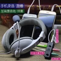 手机直播录音耳麦斗鱼花椒映客主播加背景音乐喜马拉雅荔枝