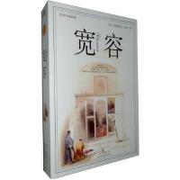 【旧书二手书8新正版】 宽容  房龙;迮卫,靳翠微 9787561326770 +鲁迅两本合售