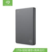 【支持当当礼卡】Seagate希捷移动硬盘 1TB USB3.0 简 2.5英寸 高速 轻薄 便携 兼容Mac PS4