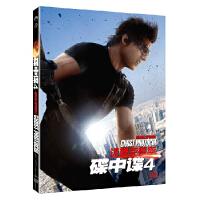 碟中谍4 幽灵协议 盒装DVD 汤姆克鲁斯 含国配