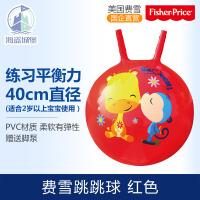 美国费雪 儿童玩具球 宝宝跳跳球羊角球40cm 赠充气脚泵(红色/黄色)