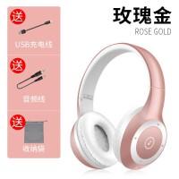 无线蓝牙耳机头戴式运动跑步健身oppo手机双耳麦可插卡vivo苹果iphone 玫瑰金