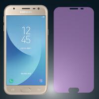 三星Galaxy 手机钢化膜 J3-2017紫光j3308防爆玻璃J330F抗蓝光201