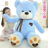 西哈小熊 抱抱熊绒毛绒玩具泰迪熊猫公仔大熊洋娃娃布1.6米1.8生日礼物女孩