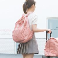 【跨店每满100减50】折叠双肩包韩版 户外大容量休闲防水双肩背包 旅行便携手提包