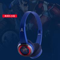 Edifier/漫步者 W580BT漫威手办钢铁侠无线蓝牙4.0语音通话耳机