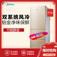 美的BCD-215WTM(E) 215升 双系统风冷 铂金净味 节能静音家用三门冰箱