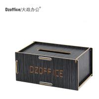 D016创意DIY木质客厅小号抽纸盒长纸巾收纳盒筒储物盒