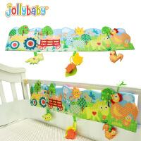 jollybaby布书 婴儿床围布书 多功能早教认知布书床围.