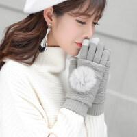 五指棉手套女士秋冬季触屏毛线加绒加厚保暖韩版学生可爱半指男士 均码