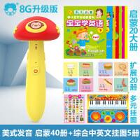 小霸王婴幼儿童点读笔书英语学习0-3-6岁宝宝点读机早教益智包邮