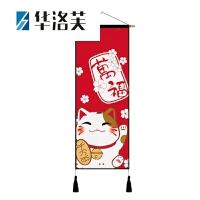 沙发墙装饰挂画 简约现代日式和风布艺挂画猫挂毯卧室榻榻米墙壁装饰画家居挂旗挂布J