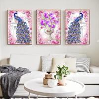 客厅沙发背景装饰画孔雀三联画十字绣花开富贵花瓶点钻新款钻石画