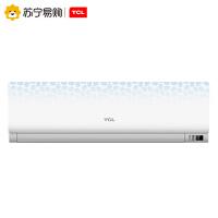 【苏宁易购】TCL空调 KFRd-35GW/EL13天阔 纯铜管 大1.5匹定速除湿挂机空调