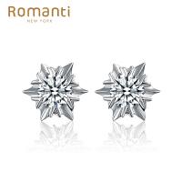 罗曼蒂珠宝白18K金钻石耳钉女款雪花钻石时尚耳饰需定制