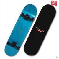 七层加枫四轮滑板成人刷街双翘滑板高回弹轮代步滑板车 可礼品卡支付