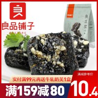 满减【良品铺子 长沙臭豆腐120g*1袋】蒜蓉味黑色油炸豆腐干湖南特产零食小吃
