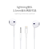 适用于iPhone6plus/6s/5s/xr/rmax入耳式线控带麦7plus/i7p/8 扁头苹果7/7p/8/8
