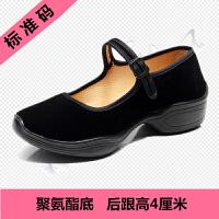 老北京布鞋女工作鞋女黑色平跟鞋酒店黑布鞋厚底坡跟妈妈鞋跳舞鞋 舞蹈一带 标准码