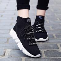 2019夏季新款弹力袜子鞋女韩版ulzzang潮大码40-43高帮运动鞋女鞋 黑白