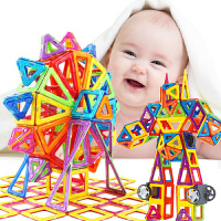 【悦乐朵玩具】悦乐朵磁力片积木278件套百变提拉磁铁磁性散片套装早教益智玩具送儿童宝宝男孩女孩生日礼物3-12岁