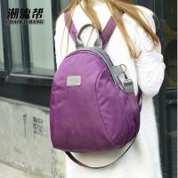 女包背包双肩包手提包防水包防水尼龙包单肩手提纯色尼龙包