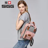 瑞士SIGG2017户外都市休闲多功能男女时尚潮流旅行双肩背包
