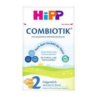 保税区直发 德国Hipp BIO喜宝益生菌奶粉2段  1盒装 日期新鲜