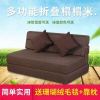 多功能沙发床折叠布艺可拆洗单双人小户型懒人沙发简约日式榻榻米