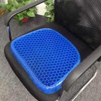 鸡蛋坐垫家居车用办公室透气冰爽凝胶座垫透气冰凉