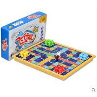 便捷折叠式磁性 飞行棋 折合塑料 盘折盒棋盘磁石飞行棋儿童益智 可礼品卡支付