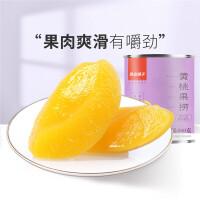 【良品铺子 糖水黄桃罐头300gx1罐】水果果捞新鲜休闲零食小吃