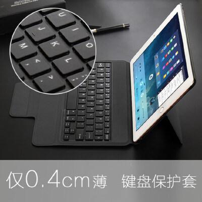 苹果平板ipad4超薄蓝牙键盘保护套ipad3全包边皮套ipad2无线键盘保护壳新款推介网红创意壳子