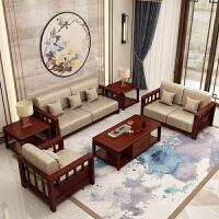 御品工匠 实木沙发 新中式沙发 现代简约客厅单人双人三人位沙发组合
