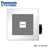 Panasonic松下静音换气扇FV-RC14G1厨房卫生间排气扇多种吊顶排风扇30*30CM集成吊顶换气模块