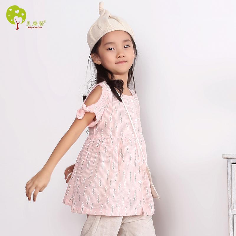 【当当自营】贝康馨 女童碎花连衣裙 纯棉女童裙子夏季新款韩版 支持货到付款