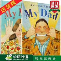 正版 My Mum My Dad 我爸爸我妈妈 2本套装 英文原版绘本 廖彩杏书单 纸板书 安东尼布朗 Anthony