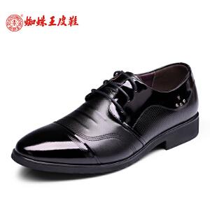 蜘蛛王男鞋商务春季新款正品真皮英伦正装皮鞋透气漆皮牛皮男皮鞋