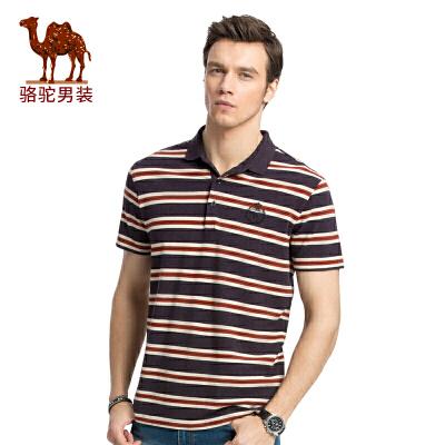 骆驼男装 夏 季新款条纹翻领POLO衫商务休闲男青年短袖T恤衫