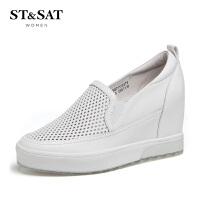 【星期六集团大牌日】星期六(ST&SAT) 专柜同款牛皮革内增高圆头时尚单鞋SS71112279