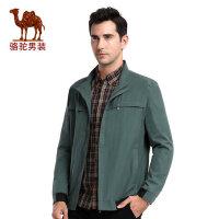 camel 骆驼男装旅行夹克 春季立领时尚纯色休闲夹克衫男外套