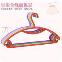懿聚堂 创意家居多功能二代彩虹塑料衣架 无痕防滑衣架 衣撑衣挂