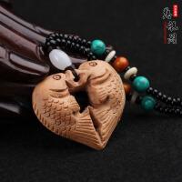 爱心鱼接吻鱼爱情美满桃木爱情鱼项坠桃木雕刻工艺礼品