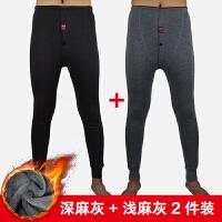 2条装男士保暖裤单件加绒加厚打底裤紧身棉毛裤衬裤线裤秋裤男冬
